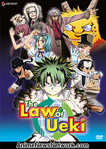Law of Ueki DVD Complete Series Box Set