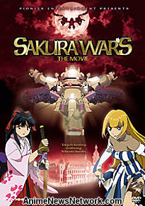 Sakura Wars: The Movie DVD