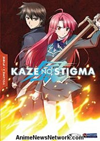 Kaze no Stigma DVD part 2