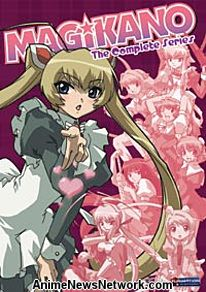 Magikano: The Complete Series DVD