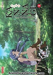 Kannagi: Crazy Shrine Maidens Sub.DVD 1