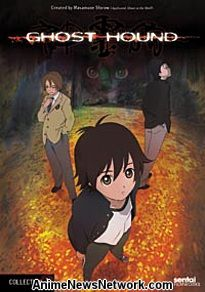 Ghost Hound Sub.DVD 1