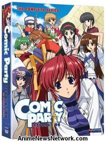 Comic Party: Revolution DVD