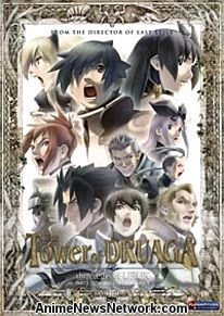 Tower of Druaga: the Aegis of Uruk DVD