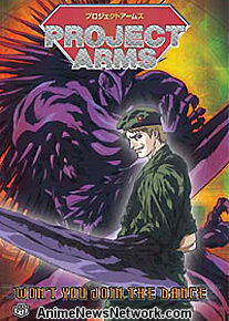 Project ARMS DVD 6