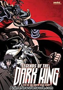 Legends of the Dark King Sub.DVD