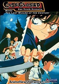 Case Closed: The Last Magician of the Century DVD