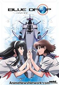 Blue Drop Sub.DVD Complete Collection