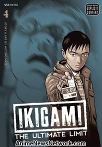 Ikigami: The Ultimate Limit GN 4