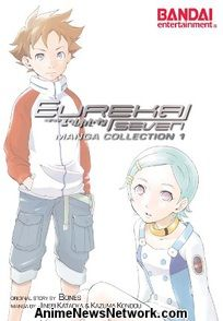 Eureka Seven GN Collection 1