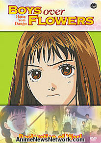 Boys Over Flowers DVD 1