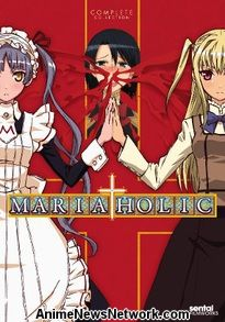 Maria Holic DVD Complete Collection