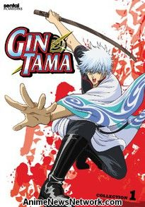 Gintama DVD Collection 1