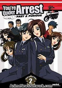 You're Under Arrest Second Season Sub.DVD