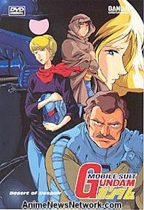 Mobile Suit Gundam DVD 4
