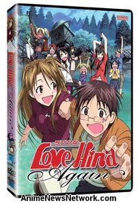 Love Hina Again DVD