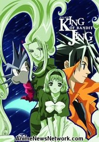 King of Bandit Jing DVD 2
