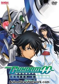 Gundam 00 DVD Season 2 Part 1