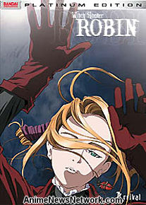 Witch Hunter Robin DVD 1