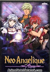 Neo Angelique Abyss Sub.DVD