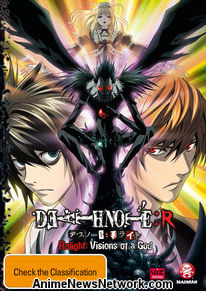 Death Note: R