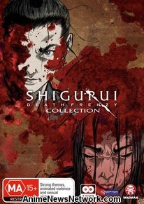 Shigurui: Death Frenzy Collection
