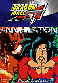 Dragon Ball GT DVD 7