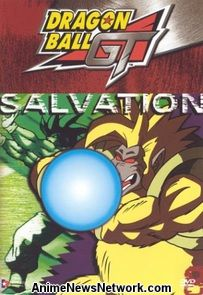 Dragon Ball GT DVD 8
