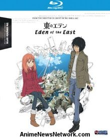 Eden of the East BLURAY
