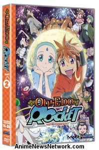 Oh! Edo Rocket DVD Part 2
