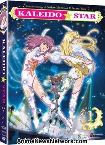 Kaleido Star DVD Season 1