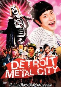 Detroit Metal City Live Action DVD