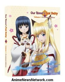 Our Home's Fox Deity Sub.DVD 1