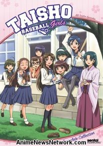 Taisho Baseball Girls DVD