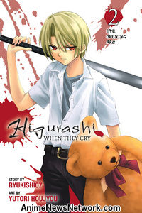 Higurashi: When They Cry GN 12