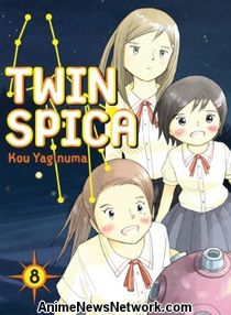 Twin Spica GN 8