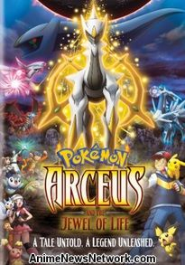 Pokemon: Arceus and the Jewel of Life Dub.DVD