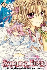 Sakura Hime: The Legend of Princess Sakura GN 3