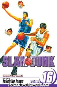 Slam Dunk GN 16