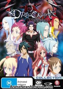 Dragonaut - The Resonance DVD