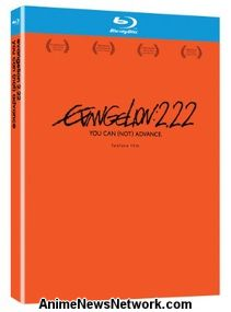 Evangelion 2.22: You Can (Not) Advance BLURAY