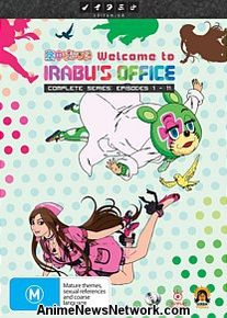 Welcome to Irabu's Office DVD