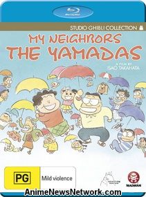 My Neighbors the Yamadas BLURAY