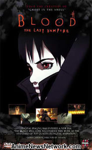 Blood - The Last Vampire DVD