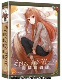 Spice and Wolf II Blu-Ray + DVD