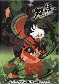 Katanagatari Sub.DVD/Blu-ray Box Set 2