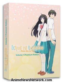 Kimi Ni Todoke Blu-Ray + DVD Box Set 1