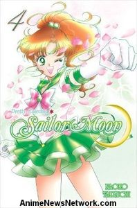 Sailor Moon GN 4