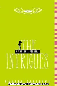 The Intrigues of Haruhi Suzumiya Novel 7