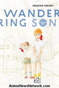 Wandering Son GN 2